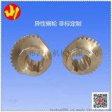 非标加工定制耐磨蜗轮   蜗轮价格