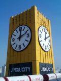 厂家供应康巴丝牌kts-15型室外大钟
