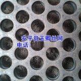 销售耐磨锰板冲孔网,重型冲孔网,多孔网板