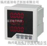 PA194I-9X1电流表 数字电流表数显电流表指针表交直流电流表LY194I-9X1
