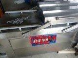 满亿700\2S肉类真空包装机各种产品包装机真空包装机价格