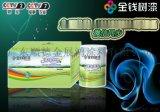 广东涂料厂家供应植物油性木器漆净味水性木器漆招代理