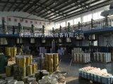 树脂反应釜 不饱和树脂反应釜 丙烯酸树脂反应釜