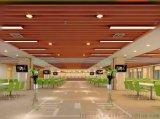 西安U型木纹铝方通吊顶,室内U形型材木纹铝方通吊顶,颜色可选