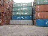 供应天津二手海运箱 二手集装箱 改造集装箱房 飞翼箱