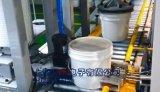 18公斤涂料自动灌装机