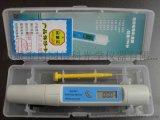 笔式数显盐度计SA-287 盐度笔 海水盐度检测仪