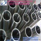 供应钛管 纯钛管 TA1钛管 TA2钛管