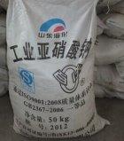 工业亚硝酸钠 海化亚硝酸钠 亚硝酸钠99 混凝土专用