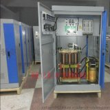 180kva三相稳压器 180kva大功率三相电力稳压器 生产流水线设备稳压适用