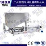 廠家供應全氣動大流量膏體灌裝機 316不鏽鋼5升膏液灌裝機 灌裝生產線 SFGG-5000K