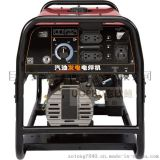 280A汽油发电电焊一体机价格