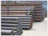 20#无缝钢管价格//低碳钢无缝钢管厂家