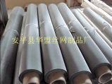 高品质不锈钢滤网,不锈钢方眼网,不锈钢方眼网筛网