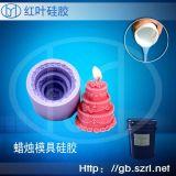 蜡烛工艺品用模具硅胶