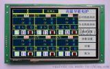 广州易显触摸屏在节能电炉系统上的应用, 节能电锅炉系统的触摸屏人机界面开发,电炉专业触摸屏人机界面