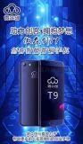 微众创UIMI T9 智能营销手机