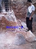 矿山开采岩石分裂机,分裂机制造商柳州奥厂家