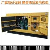120KW广西玉柴静音柴油发电机, 质保一年120千瓦发电机终身服务