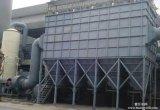 锦恒环保1吨2吨3吨锅炉脉冲布袋式除尘器 生产制造厂家