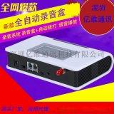 移动联通电信营业厅专用亿维自动拨号无线录音盒USB连接电脑弹屏全程录音客户系统管理可语音播报支持CRM系统对接 GSM单话:移