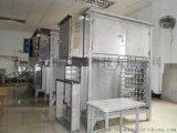 长期供应废气净化设备专业规范厂家金度环保优选