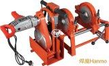 供应 63-160手动二环热熔焊机