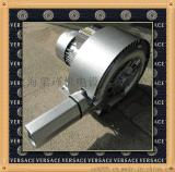 高压鼓风机,水处理曝气高压鼓风机,环保水净化专用高压风机