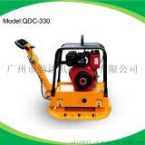 广州厂家自销本田汽油平板振动夯QDC-95T,出口型