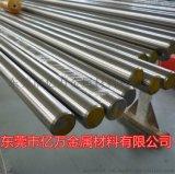 供应S136进口模具钢