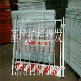 临边护栏生产厂家 飞创护栏网 防护栏 隔离栅大量批发