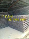 广西热轧钢筋网片_南宁可定制焊接钢筋网_钢筋焊网片