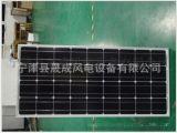 光伏板单晶A片太阳能电池板