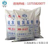 湖南塗料級針狀硅灰石粉生產廠家