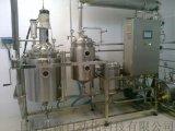 玫瑰精油提取设备艾草提取设备 精油机械 得油率高
