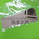 304不锈钢反光镜 口腔镜 牙科口腔器材反光板