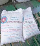 青岛港进口泰国木薯渣颗粒批发 牛羊等反刍动物饲料配料原料批发