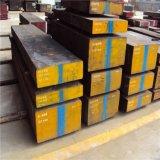 供应ASTM-65Mn弹簧钢-65mn板材-65mn棒材-65mn化学成份
