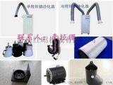 山东焊机除尘器价格,电焊、烟雾净化设备生产厂家