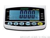 国内电子秤仪表哪种好  钰恒JWI-700B仪表   液晶大显示幕,超大字体显示器仪表