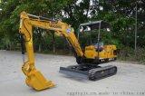 驭工YG30-9农用小型挖掘机 微型挖掘机厂家直销