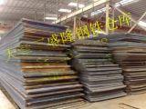 20号钢板/*/》》20号碳素结构钢板》》20号钢板价格》