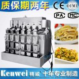 供应榨菜包装秤,蒜瓣包装称,自动称重机械,酸菜包装机