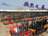 供应工程机械大全、二手国产叉车 、清仓处理、合肥二手叉车