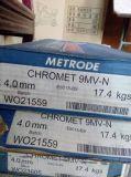 正品 英国曼彻特 CHROMET 10MW E9015-G 911 耐热钢电焊条 锅炉集箱 主蒸汽管道 锅炉管 汽轮机铸件 阀门 石油精炼厂 煤液化设备 化工