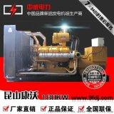 厂家直销康沃KW13G310D发电机组180KW柴油发电机组配斯坦福无刷纯铜发电机