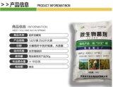 秸秆腐熟剂环保菌种秸秆直接还田快速发酵微生物菌粉秸秆堆腐