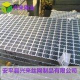 热镀锌钢格板 新疆钢格板 安徽钢格板