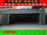 大型倉庫推拉蓬夜市燒烤棚物流推拉蓬停車棚