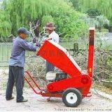 小型移动式园林树枝粉碎机汽油动力树枝破碎机